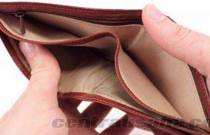 Mengatasi besar pengeluaran dibanding pendapatan